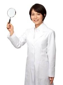 Ms. Watanabe